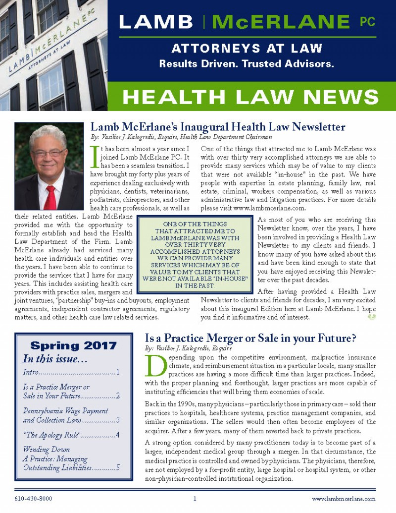 Health_Law_Newsletter_5-2017_Intro